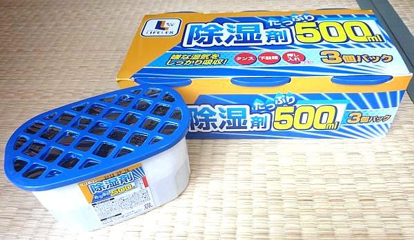 【節約】激安カビ防止!100均よりお得な乾燥除湿剤を梅雨前に準備しよう