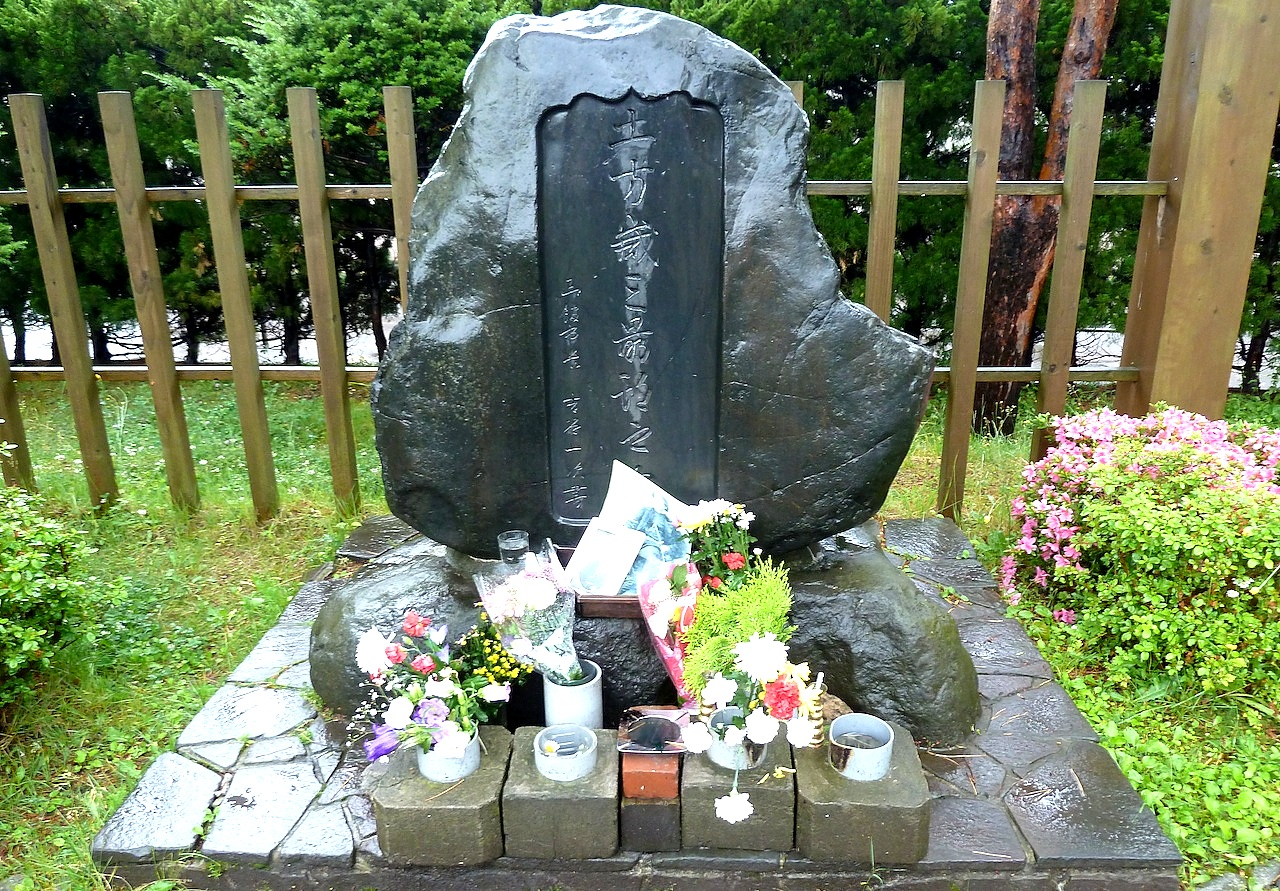 北海道の函館の観光旅行 土方歳三最期の地碑