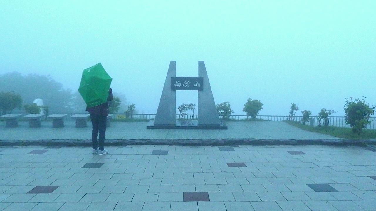 北海道の観光旅行 函館山の山頂からの夜景 雨天