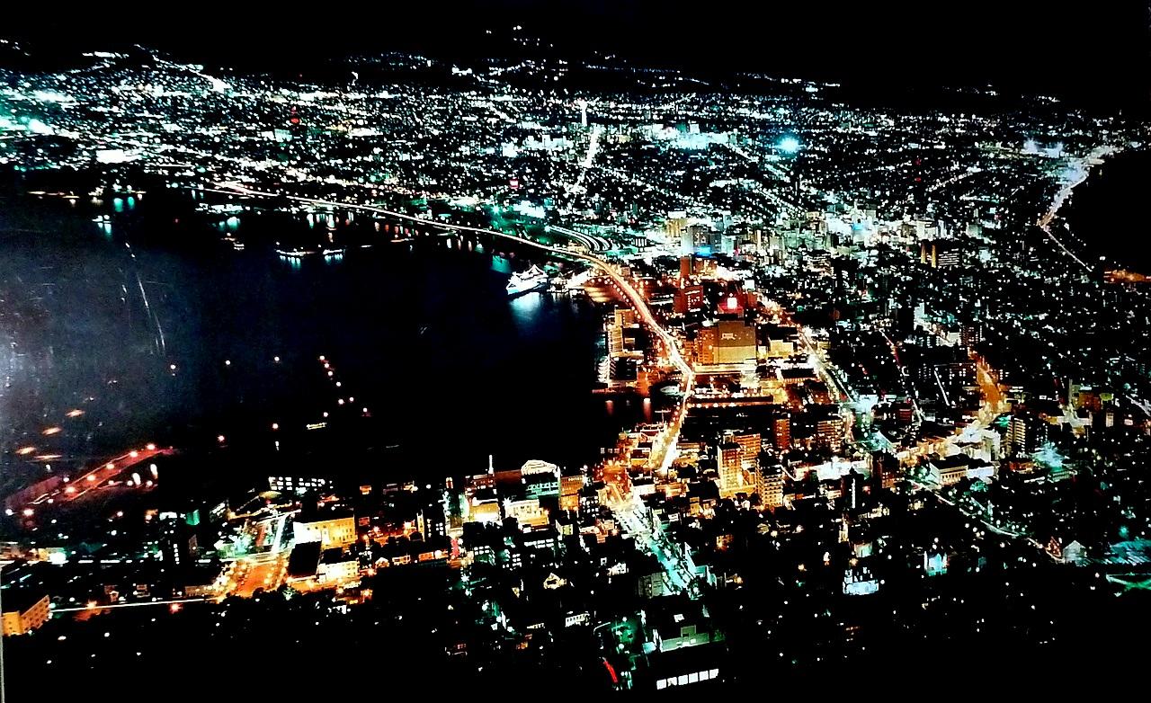 北海道の観光旅行 函館山の山頂の夜景の写真