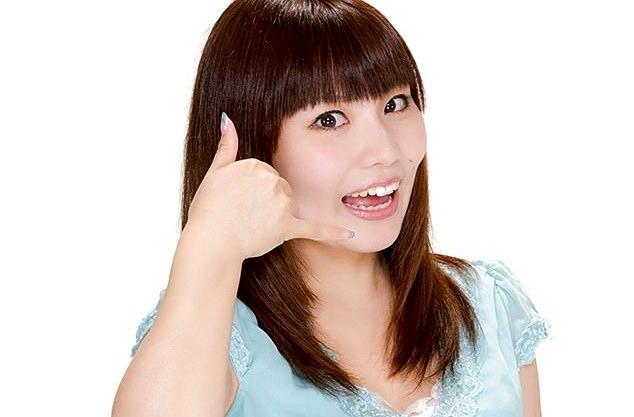 定期預金1年が高金利!全国で利用可!大阪シティ信用金庫の夢ふくらむ支店がおすすめな理由