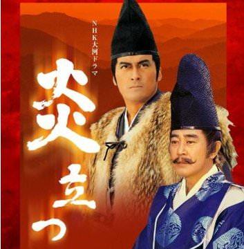 【東北旅行】世界遺産/平泉の観光前に!奥州藤原氏・源義経の歴史を復習してみた