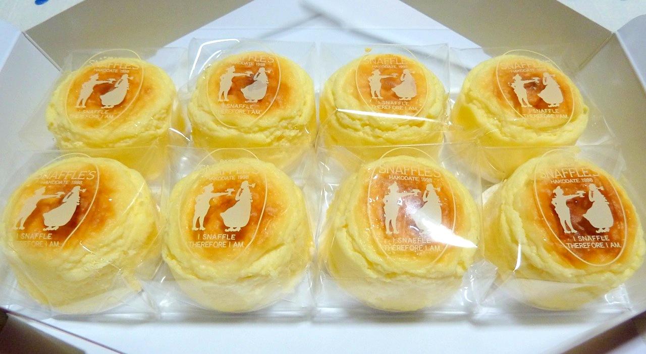 北海道旅行のおみやげ スナッフルスのチーズオムレット