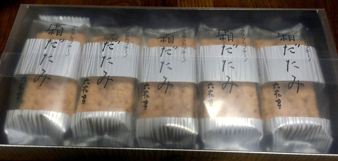 北海道旅行のおみやげ 六花亭の霜だたみ