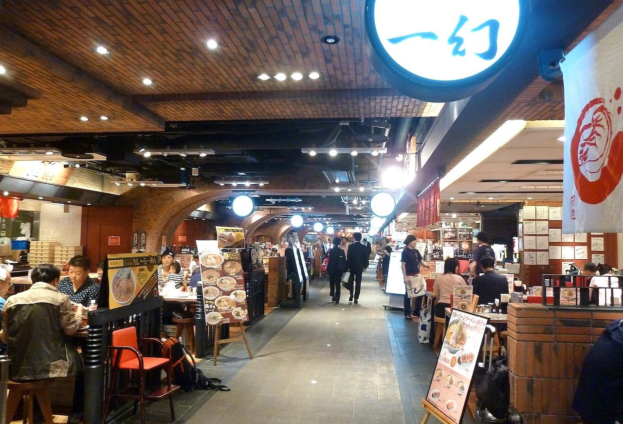 北海道グルメ旅行 札幌・新千歳空港のラーメン道場
