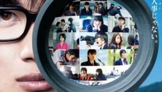 『桐島、部活やめるってよ』映画感想やあらすじ!動画あり。階層と本音!日本社会の風刺