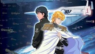 『銀河英雄伝説』小説,アニメ感想やあらすじと考察!動画あり。2人の天才の物語