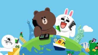LINE電話で携帯代を節約というか無料に!ホテル予約も役所も銀行・カード会社なども