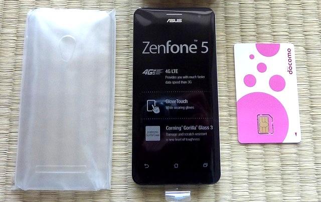 ZenFone2とMVNO格安SIMで通信費節約!NifMoキャンペーンがお得