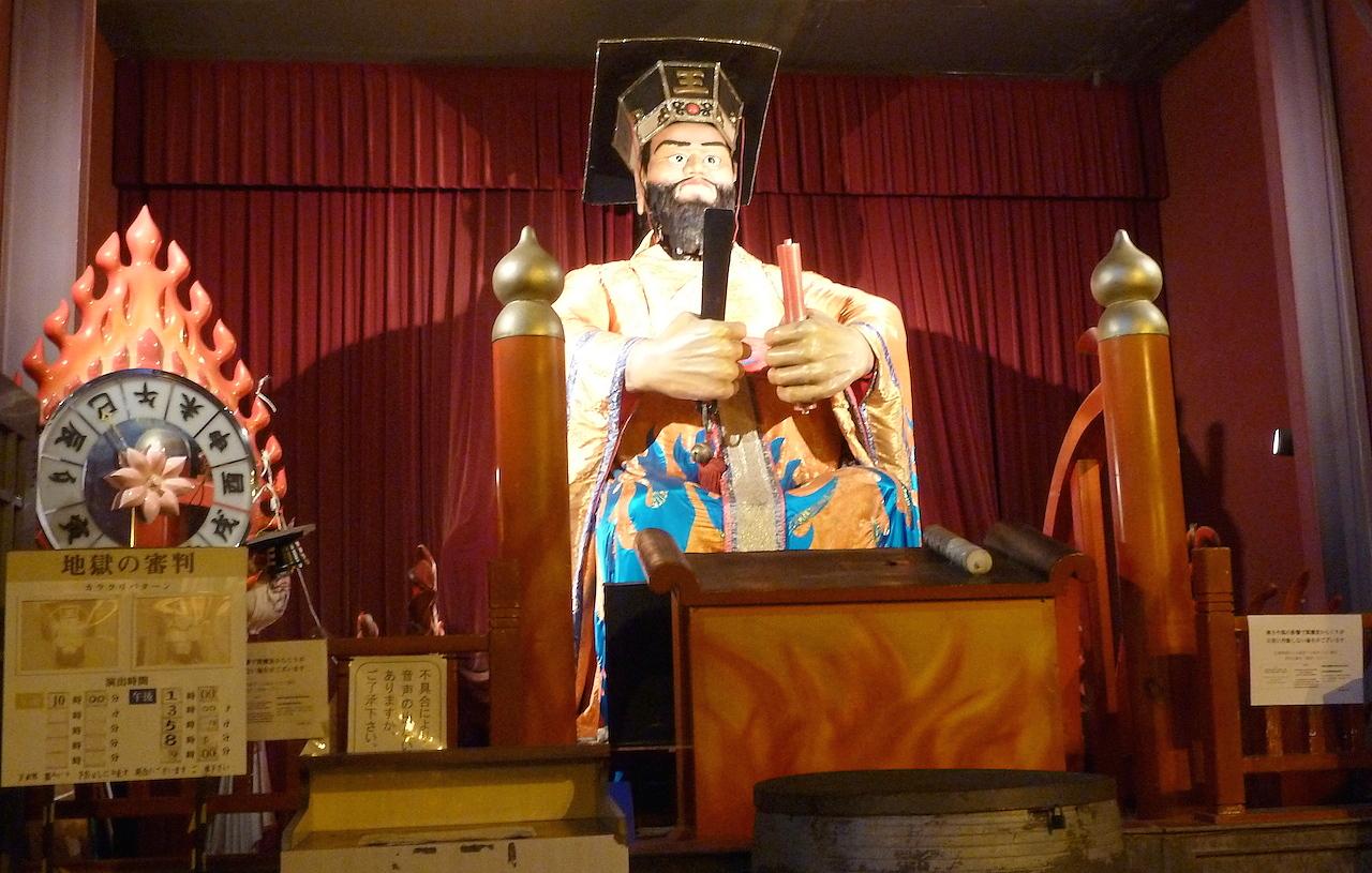 北海道の登別温泉の観光旅行 からくり閻魔堂