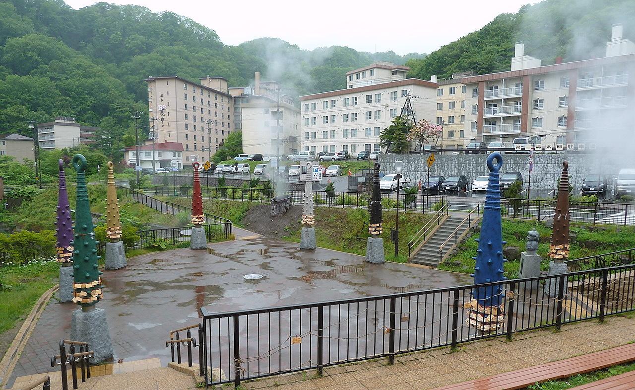 北海道の登別温泉の観光旅行 泉源公園