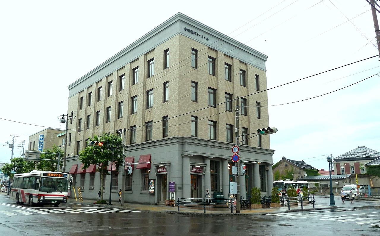 北海道の小樽の観光旅行 銀行の歴史的な建造物