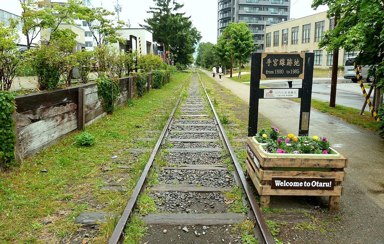 北海道の小樽の観光旅行 旧国鉄の手宮線の線路跡