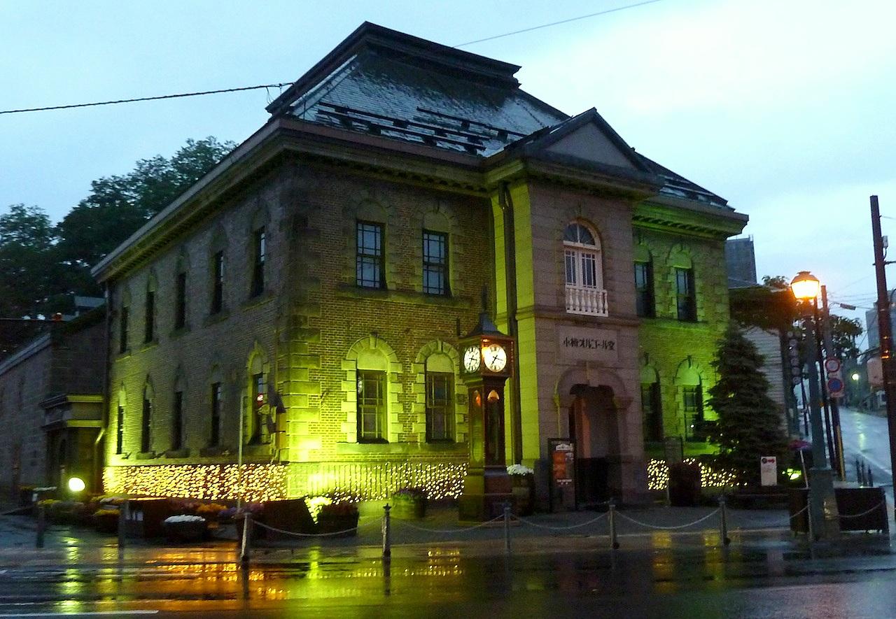 北海道の小樽の観光旅行 オルゴール堂本館
