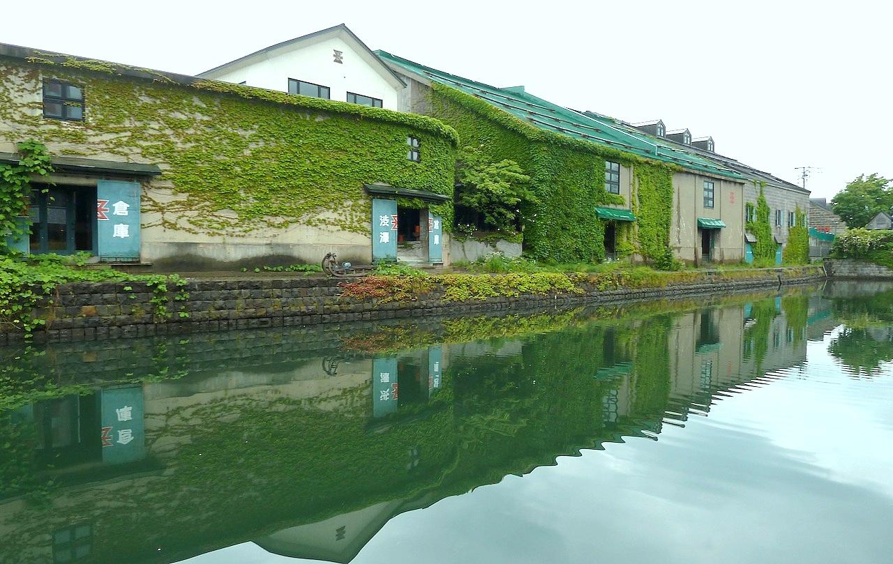 北海道の小樽の観光旅行 運河