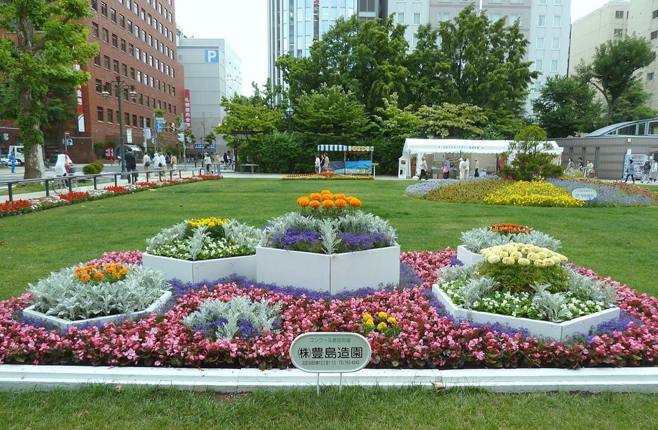 北海道の札幌の観光旅行 大通公園