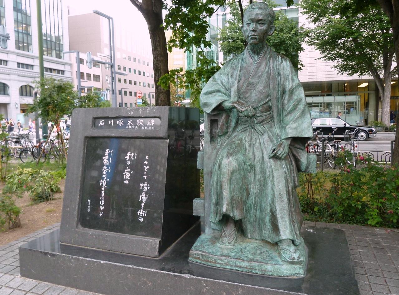 北海道の札幌の観光旅行 大通公園の石川啄木像と歌碑