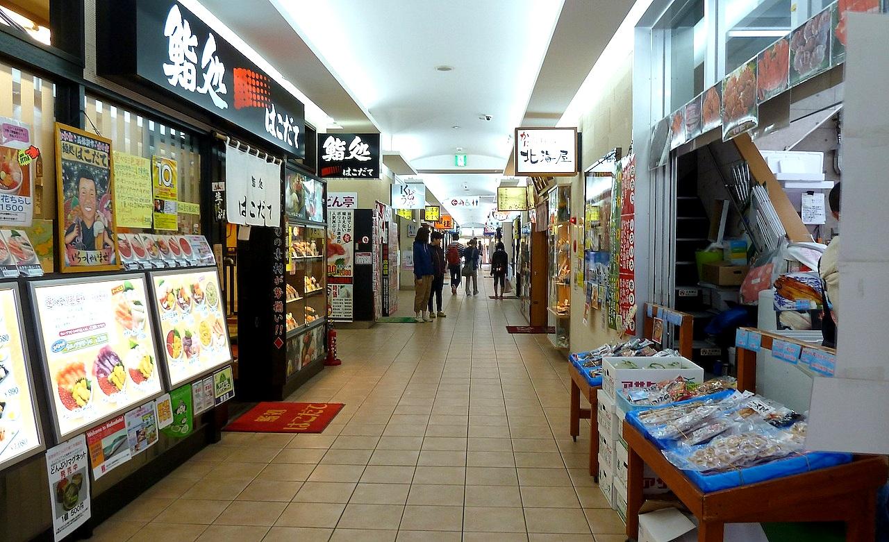 北海道の函館グルメ旅行 朝市のどんぶり横丁市場