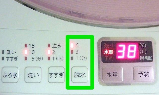 節約,節電におすすめな洗濯機の選び方とお得な購入時期!単身や夫婦2人用の機種も紹介