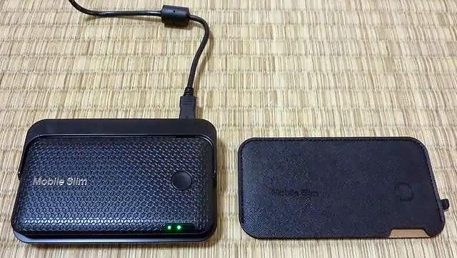 WiMAXモバイルルーターの格安契約で固定ネット回線を解約!MobileSlim開封の儀