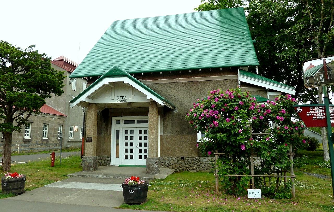 北海道の余市の観光旅行 マッサンのニッカウヰスキー蒸留所の旧竹鶴邸リタハウス