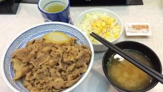【株主優待で節約】吉野家の牛丼や定食を安く食べられるサービス券!はなまるもOK